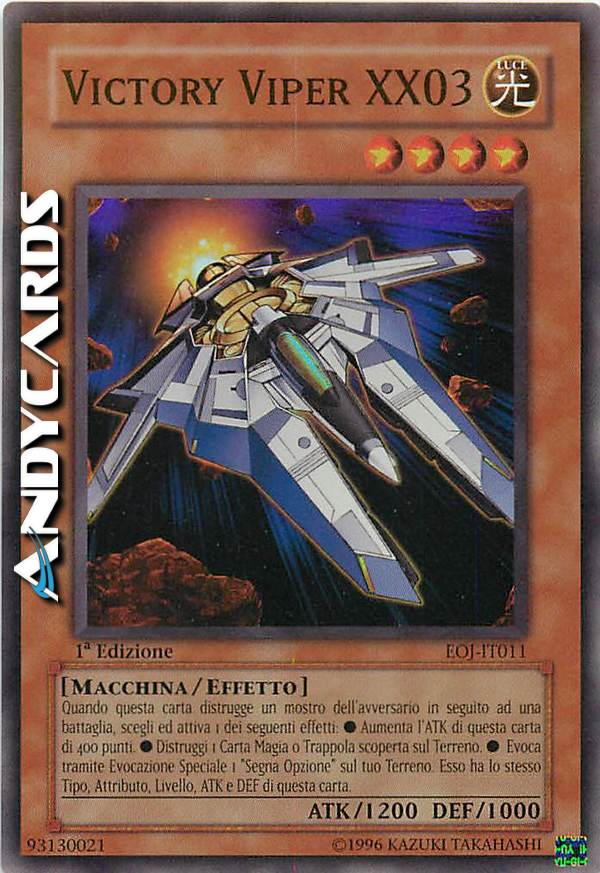 - VICTORY VIPER XX03